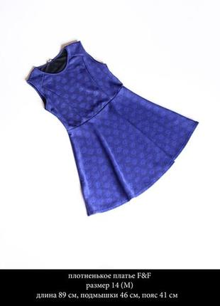 Плотное платье f&f