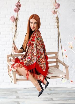 Павлопосадский красный платок прекрасное мгновенье