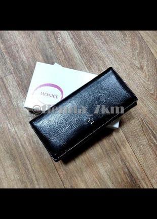Женский кошелек в коробке 806 черный