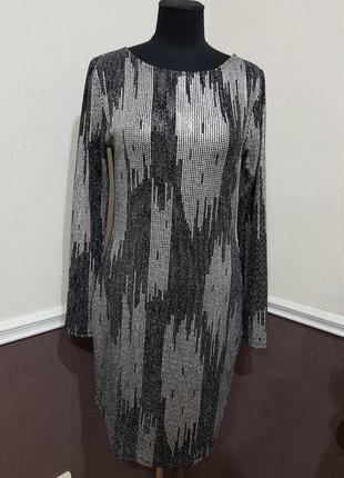 Стильное платье bodyflirt