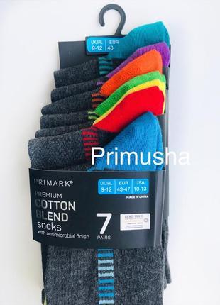 Primark носки мужские