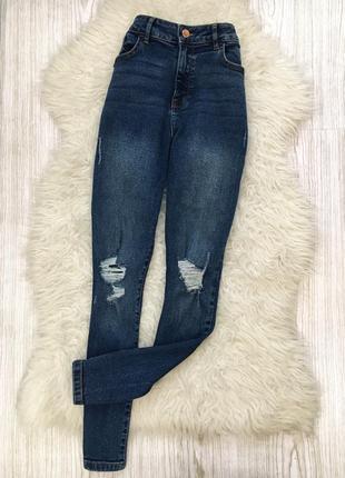 Синие джинсы скинни с потертостями новые