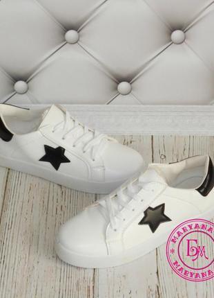 Белые кеды звезда 36-40 размер