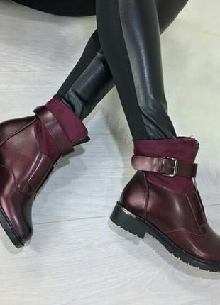 Демисезонные ботильоны, ботинки 39 размера на низком ходу цвета бордо, марсала