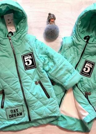 Курточка -жилетка, куртка с отстежными рукавами на девочку