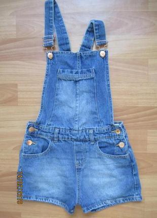 Крутой джинсовый комбинезон e-vie на 11 лет 2017г
