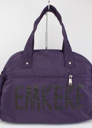 Легкая спортивная, дорожная сумка emkeke 108 фиолетовая, расцветки