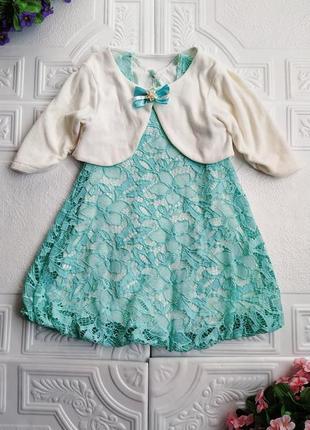 Нарядное гипюровое платье с болеро