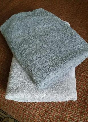Набор банных полотенец 70 на 130см(2шт)