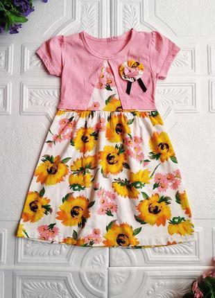 Нарядное летнее платье с подсолнухами