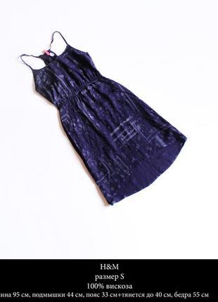 Стильный синий сарафан h&m