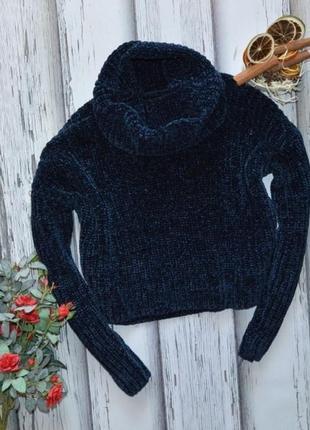 Велюровый свитер bershka p s