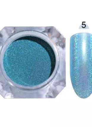 Втирка для ногтей голографик born pretty (44946-5)