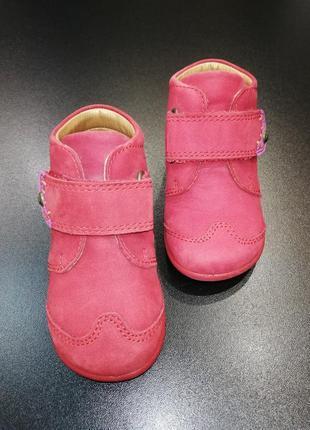 Ботиночки для малышки из натуральной кожи elefanten томатно-красные, р. 19 (12,8 см.)1