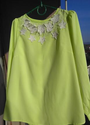 Шикарная блузка от asos