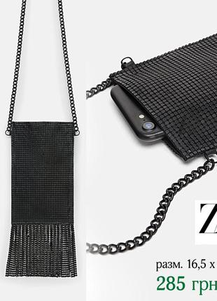 Сумочка-чехол для телефона через плечо оригинал zara кроссбоди вечерняя мини-почтальонка