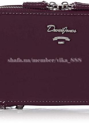 Клатч лаковый на два отделения, сумка через плечо david jones 4011 темно-фиолетовый2