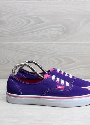 Женские фиолетовые кеды vans оригинал, размер 38