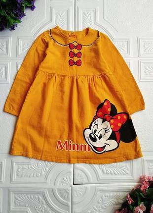 Теплое платье с минни маус