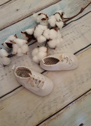 Пинетки, первая обувь на 9-12 мес1