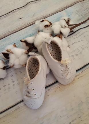 Пинетки, первая обувь на 9-12 мес2