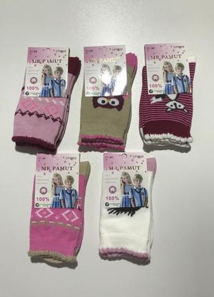 Носочки для дівчинки