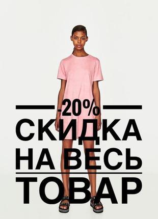 Стильное платье с замшевым эффектом zara
