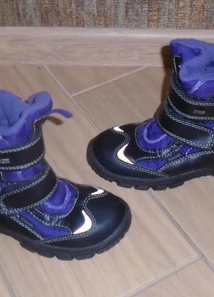 Демисезонные ботинки friends 28 р