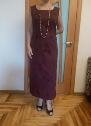 Стильное красивое платье. размер 22.