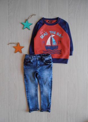 Набор свитшот + джинсы