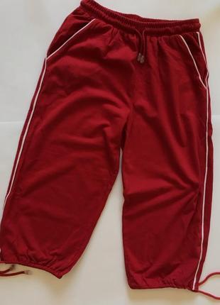 Спортивные штаны - бриджи