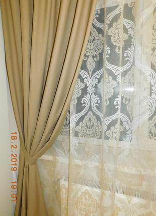 Шерстяные шторы + тюль с рисунком дамаск5 фото
