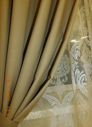 Шерстяные шторы + тюль с рисунком дамаск6 фото
