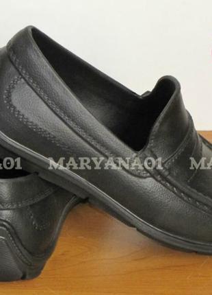Обувь для любой погоды 40-45