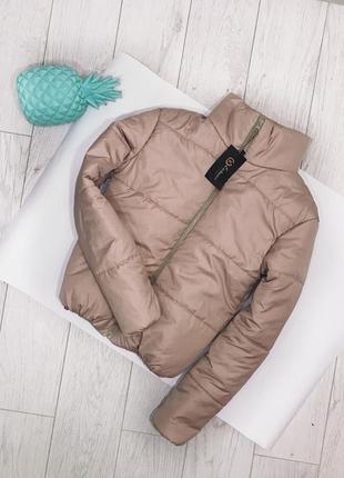 Куртка на весну , бежевая