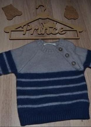 Кофта свитерок шерстяной сост идеал