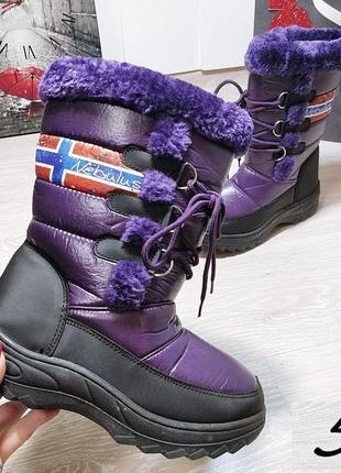 Дутики женские (дутые сапоги) 2019 - купить недорого вещи в интернет ... c173665634607