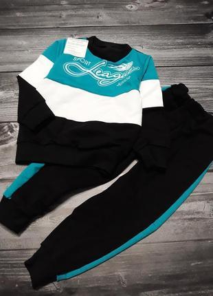 Спортивный костюм (кофта, штаны)