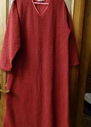 Домашнее  длинное платье