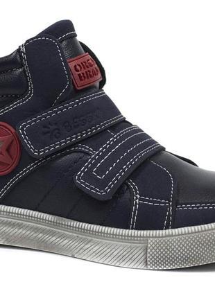 Ботинки bessky арт.b81326-1, темно-синий