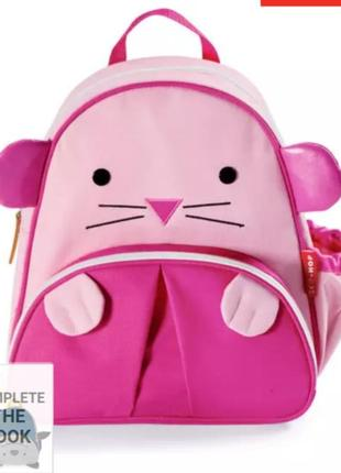 Симпатичний рюкзачок мишка