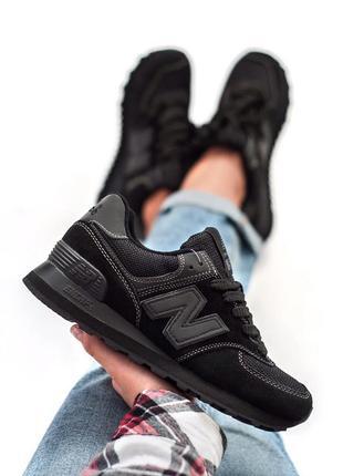 Шикарные женские кроссовки new balance 574 black 😍 (весна/ лето/ осень)