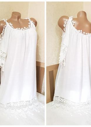 Пляжное платье la belle.