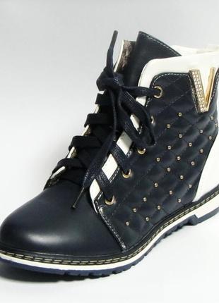 Демисезонные ботинки сапоги черевики утепленные для девочки осенние весенние meekon