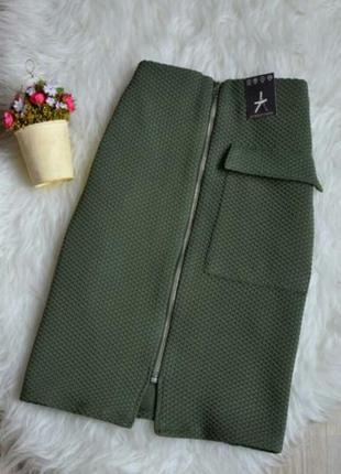 Новая юбка с молнией цвета хаки