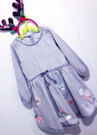 Бомбезное нарядное платье с аппликациями зверушек next. ободок- в подарок.