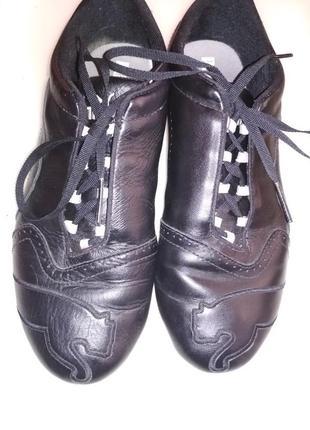 Спортивные кожаные кроссовки кеды оригинал puma 37 р