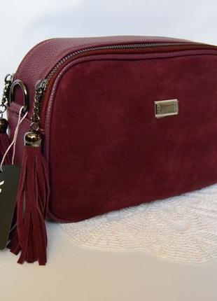 1+1=3 🌷🎀😘 клатч сумка кроссбоді з замшевими вставками винного кольору