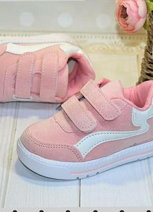 Детские подростковые кроссовки кеды для девочки