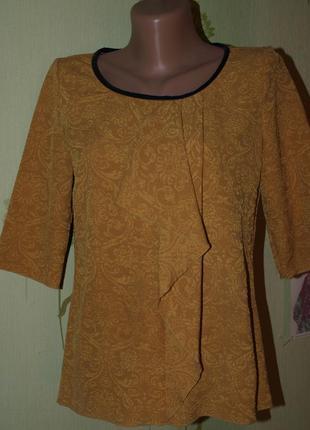 Очаровательная блуза -s-от ,,киры пластининой ,,